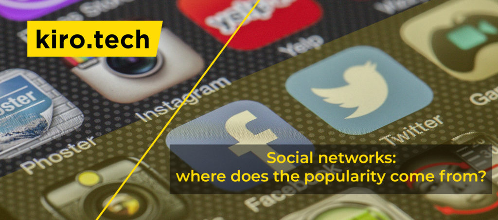 Social networks: where does the popularity come from?